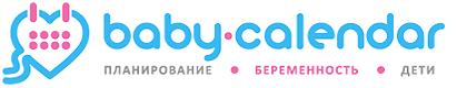 http://baby-calendar.ru/
