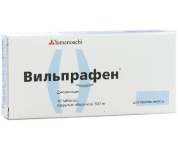 слабительные препараты похудения