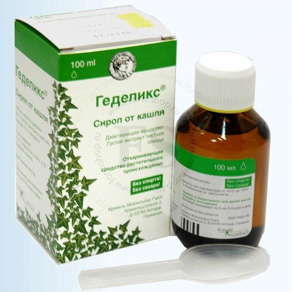 противовирусные препараты фото упаковки