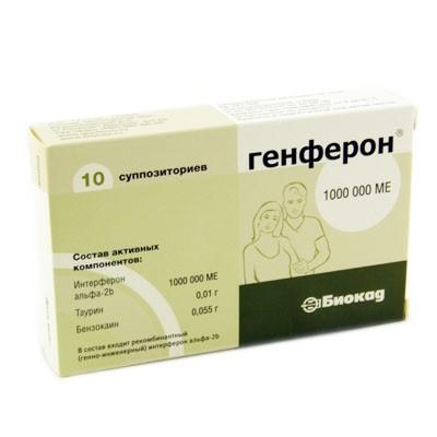 Генферон при беременности спрей