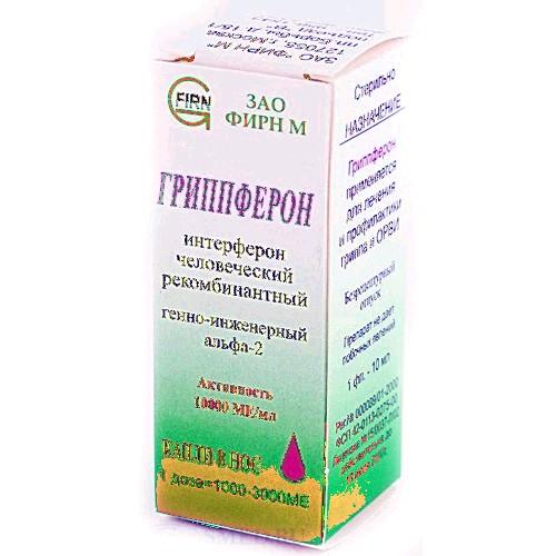 Капли гриппферон в нос при беременности
