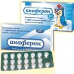 Таблетки анаферона
