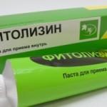 Препарат Фитолизин фото