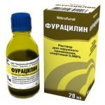 Фурацилин разрешен при беременности