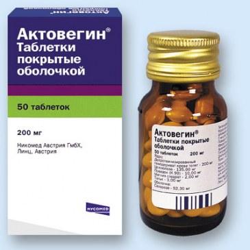 препараты против паразитов в организме