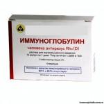 Антирезусный иммуноглобулин при беременности - применение при резус-конфликте, доза, безопасность для плода, побочные эффекты
