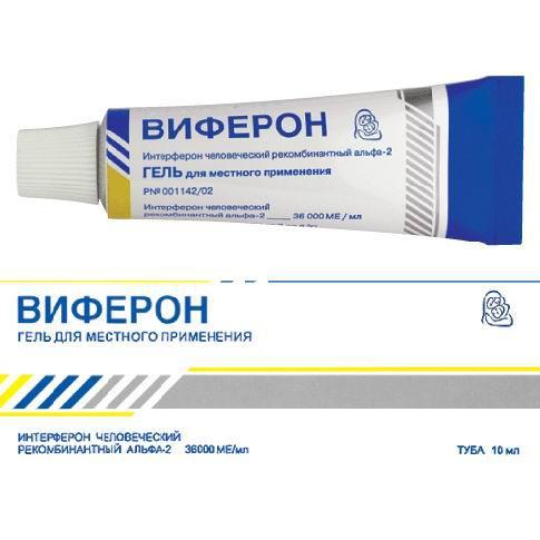 хофитол при повышенном холестерине