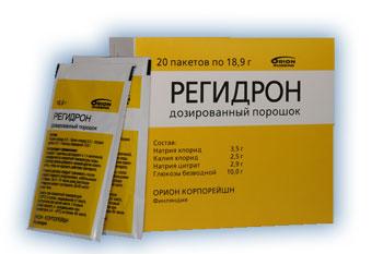 Регидрон инструкция по применению при беременности