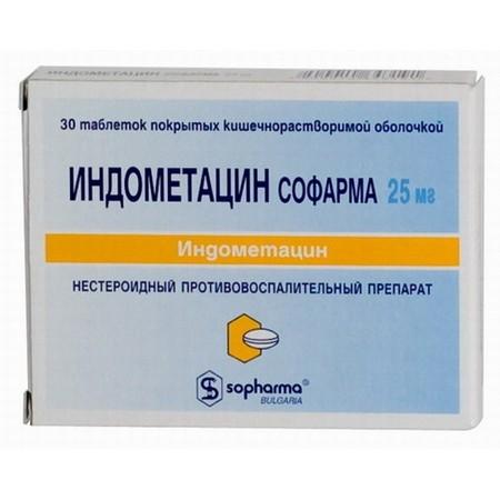Свечи индометацин при беременности от тонуса