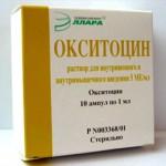 Окситоцин при беременности