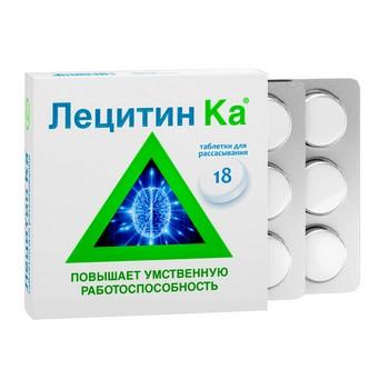 Лецитин при беременности