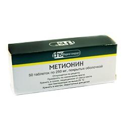 метионин инструкция по применению для беременных