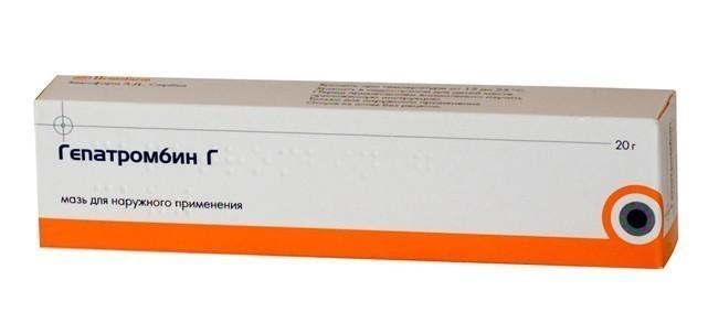 Гепатромбин Г при беременности