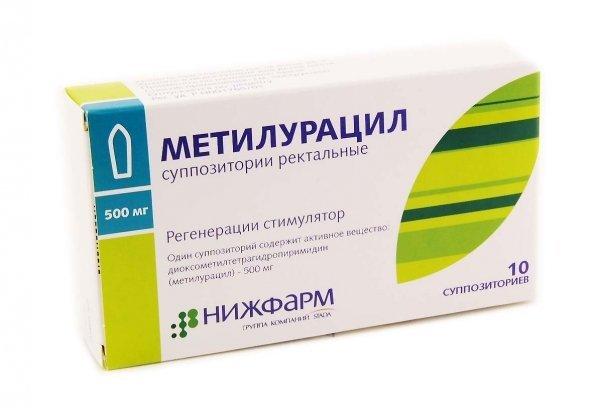 Метилурациловые свечи при беременности