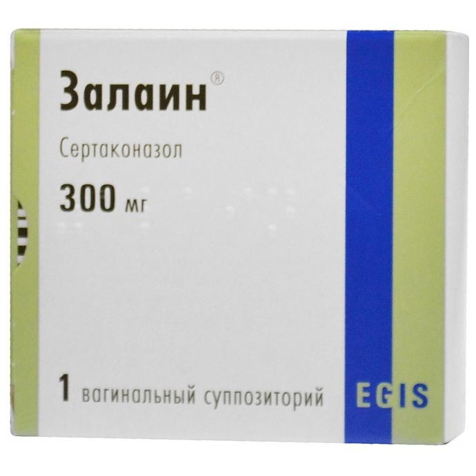 Сертаконазол при беременности